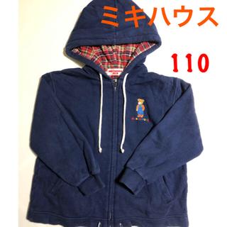 ミキハウス(mikihouse)の★セール★ ミキハウス トパーカー 110 (ジャケット/上着)