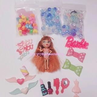 バービー(Barbie)のバービー パーツ プラパーツ デコ電 まとめ売り デコ ハンドメイド ロゴ (各種パーツ)