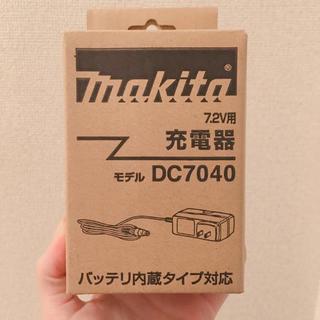 マキタ(Makita)のマキタ掃除機 充電器(バッテリー/充電器)