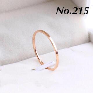 215再入荷 ステンレスリング シンプル 華奢 可愛い アレルギー 指輪 超極細(リング(指輪))
