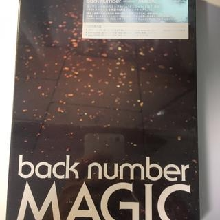 バックナンバー(BACK NUMBER)の【美品】MAGIC(初回限定盤A)(Blu-ray付)  back number(ポップス/ロック(邦楽))