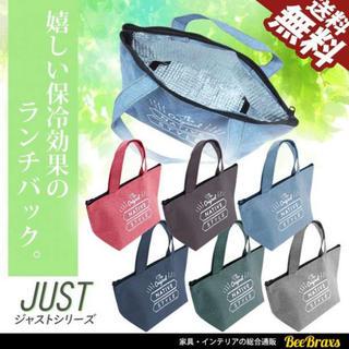 保冷効果のランチバッグ♡ぴったりサイズ♡選べる6色(トートバッグ)