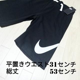 ナイキ(NIKE)の新品 NIKE ハーフパンツ BLACK(ハーフパンツ)