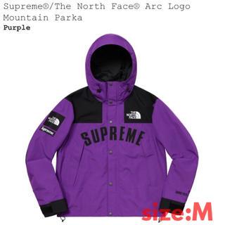 シュプリーム(Supreme)のM送込‼︎ Supreme×NorthFace マウンテンパーカー紫(マウンテンパーカー)