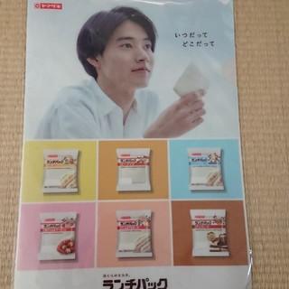 ヤマザキセイパン(山崎製パン)の山崎賢人 クリアファイル(男性タレント)