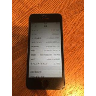 アップル(Apple)のiphone5s 64ギガ(スマートフォン本体)