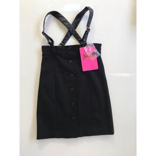 スイートルーム(SweetRoom)の新品タグ【リトルデイシー 】スカート 130 TWICE(スカート)