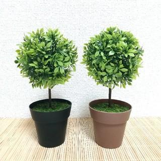 シマムラ(しまむら)のトピアリー 2個セット 観葉植物 丸い木 インテリア 材料 造花 飾り 雑貨(インテリア雑貨)