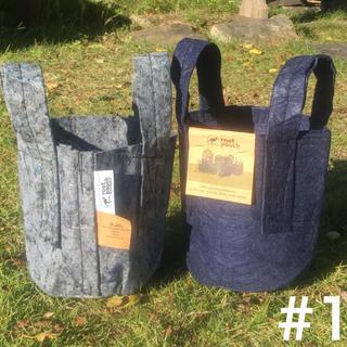 ルーツポーチ☆アメリカのトートバッグ型エコ植木鉢ポット☆1ガロン2色セット花苗木(プランター)