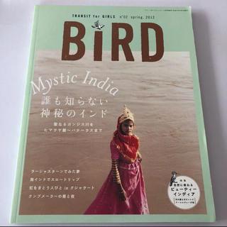 バード BIRD トランジット transit インド 旅行 旅行雑誌(地図/旅行ガイド)