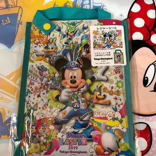 ディズニー(Disney)のレジャーシート イースター ディズニー(その他)