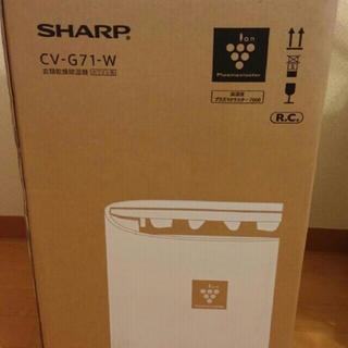 シャープ(SHARP)の衣類乾燥除湿機 プラズマクラスター搭載 ホワイト CV-G71-W(衣類乾燥機)