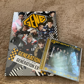 ジェネレーションズ(GENERATIONS)のGENERATIONS アルバム シングル セット(アイドルグッズ)
