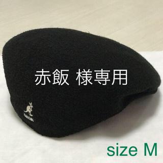 カンゴール(KANGOL)の★赤飯 様専用★ KANGOL(カンゴール) Bermuda 504 M(ハンチング/ベレー帽)