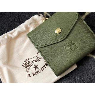 5cb7ac99434d イルビゾンテ(IL BISONTE)のイルビゾンテ オリーブ グリーン 三つ折り二つ折り財布がま口 新作
