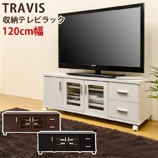 TREVIS 収納TVラック(リビング収納)