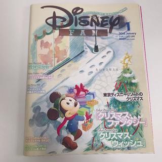 ディズニー(Disney)のミニポスター ポストカード ディズニーFAN 2015年01月(アート/エンタメ/ホビー)
