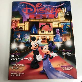 ディズニー(Disney)のミニポスター ポストカード ディズニーFAN 2015年11月(アート/エンタメ/ホビー)