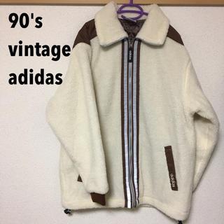 アディダス(adidas)の【90's】アディダス ボア 裏キルティング ジャケット(ブルゾン)