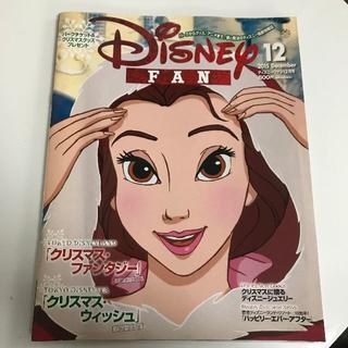 ディズニー(Disney)のミニポスター ポストカード ディズニーFAN 2015年12月(アート/エンタメ/ホビー)