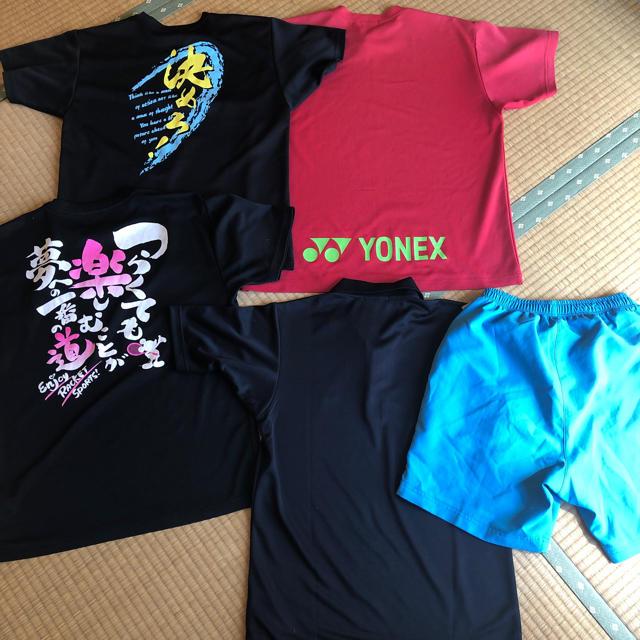 YONEX(ヨネックス)のテニス  Tシャツセット チケットのスポーツ(テニス)の商品写真
