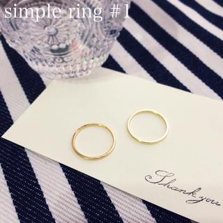シンプルリング1号(リング(指輪))