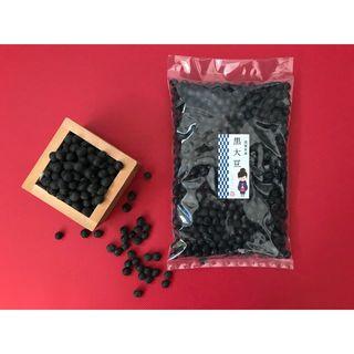 早生黒豆 Sサイズ(米/穀物)