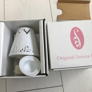 2個セット シナリー アロマランプ(アロマポット/アロマランプ/芳香器)