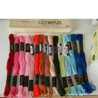 オリンパス(OLYMPUS)の最終価格!刺繍糸セット  Cosmo OLYMPUS②(生地/糸)