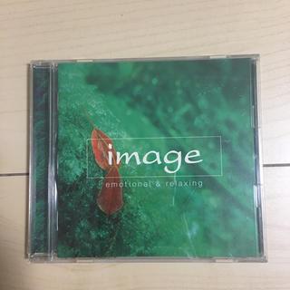 イマージュ(IMAGE)のイマージュ image CD(クラシック)