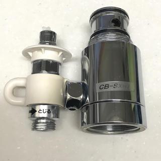 パナソニック(Panasonic)のかき様専用   分岐水栓 CB-SXH7(食器洗い機/乾燥機)