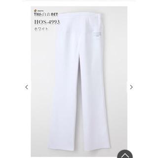 NAGAILEBEN - マタニティ白衣パンツ