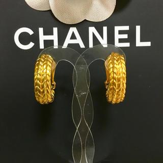 2646c8176cde シャネル(CHANEL)の正規品 シャネル イヤリング フープ ゴールド ダブル チェーン 金 鎖(