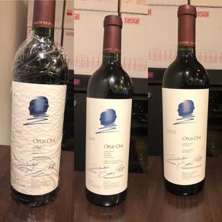 オーパスワン2003、2013、2015 3本セット(ワイン)