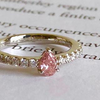 天然 ピンクダイヤモンド リング  Fancy Intense Pink(リング(指輪))