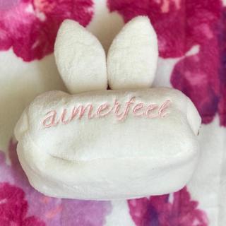 エメフィール(aimer feel)のaimerfeelポーチ(ポーチ)