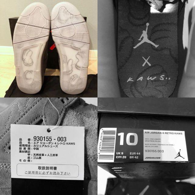 NIKE(ナイキ)のNIKE×KAWS AIR JORDAN 4 RETRO KAWS メンズの靴/シューズ(スニーカー)の商品写真