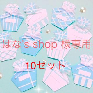 《送料無料》香水型♡選べるオシャレミニメッセージカード ティファニーカラー♡(カード/レター/ラッピング)