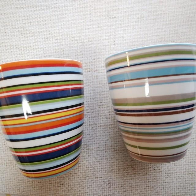 iittala(イッタラ)のイッタラ オリゴ マグカップ ベージュ&オレンジ インテリア/住まい/日用品のキッチン/食器(グラス/カップ)の商品写真