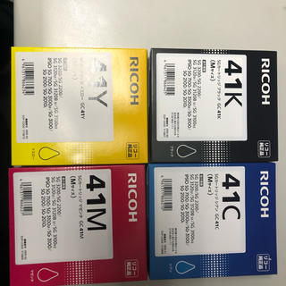 リコー(RICOH)のSGカートリッジ GC41(Mサイズ) リコー(RICOH)純正インク(PC周辺機器)