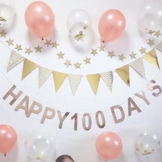 100日祝い♡飾り(お食い初め用品)