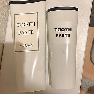 歯磨き粉チューブ ケース おしゃれ インテリア(ケース/ボックス)