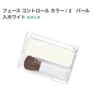 セザンヌケショウヒン(CEZANNE(セザンヌ化粧品))のhirochan2ss 様  専用   二個セット(フェイスカラー)