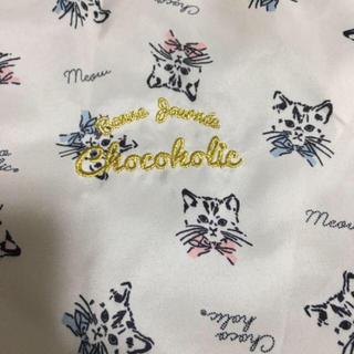 チョコホリック(CHOCOHOLIC)のチョコホリック CHOCOHOLIC 巾着袋 きんちゃく袋 猫 ねこ (ポーチ)