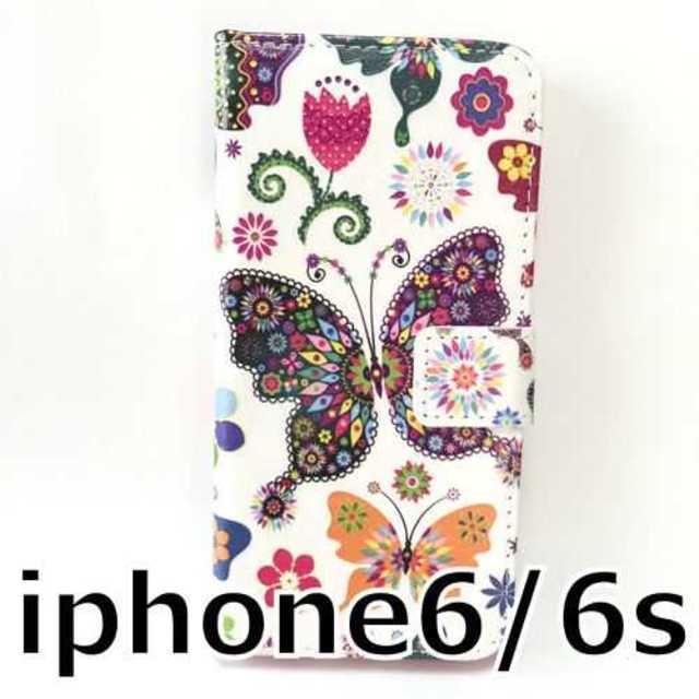 ルイヴィトン iphone7plus ケース バンパー | dior アイフォーン8plus ケース バンパー
