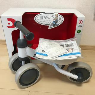 アイデス(ides)のD-bike mini【値下げ】(三輪車)