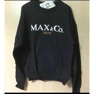 マックスアンドコー(Max & Co.)のマックスアンドコー パーカー 黒(パーカー)