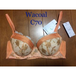 ワコール(Wacoal)の新品☆タグ有 Wacoal エアリーマーメイドブラ☆C70 暑い季節を爽快に!(ブラ)