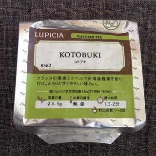 ルピシア(LUPICIA)の【みんさま】ルピシア 紅茶 コトブキ(茶)