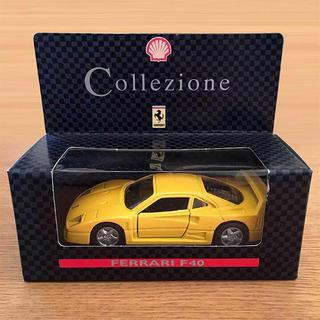 フェラーリ(Ferrari)のShell ノベルティ FERRARI F40(イエロー)非売品 マイスト社製(ノベルティグッズ)